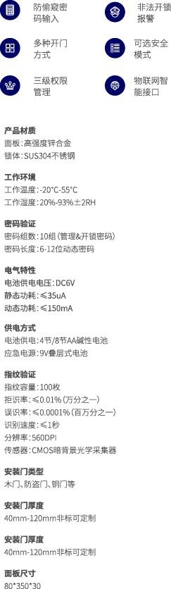 D520C.jpg