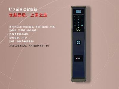 L10  全自动智能指纹锁